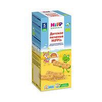Печенье детское Hipp Hippis , 180 г
