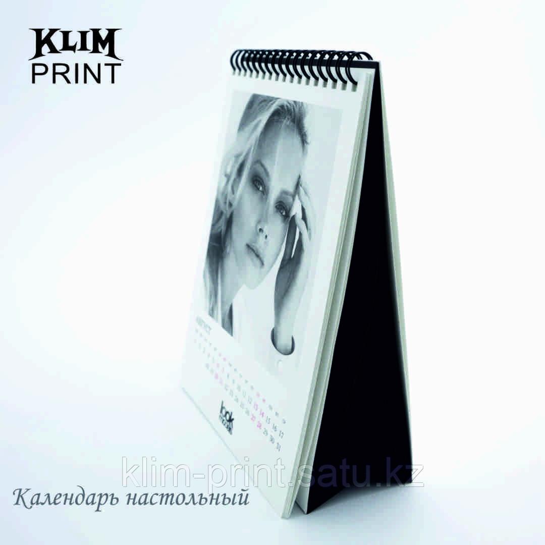 Настольные календари в Алматы
