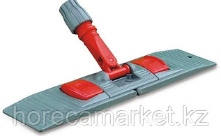 Швабра-держатель для влажной уборки 50см