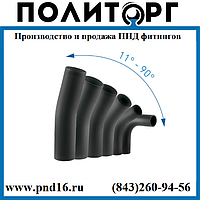 Отвод 125 22гр. гнутый ПЭ100 SDR11