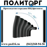 Отвод 180 22гр. гнутый ПЭ100 SDR11