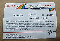 Фотобумага LUCKY глянцевая 203 х 86 м (GLOSSY)