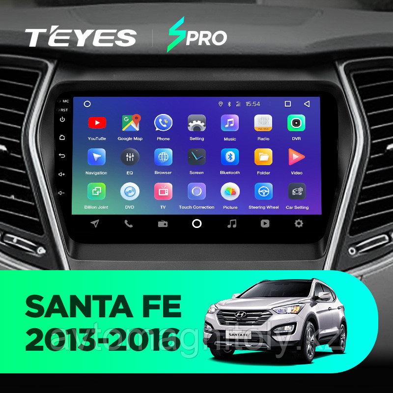 Магнитола Teyes SPRO для Hyundai Sana Fe  2013-2018