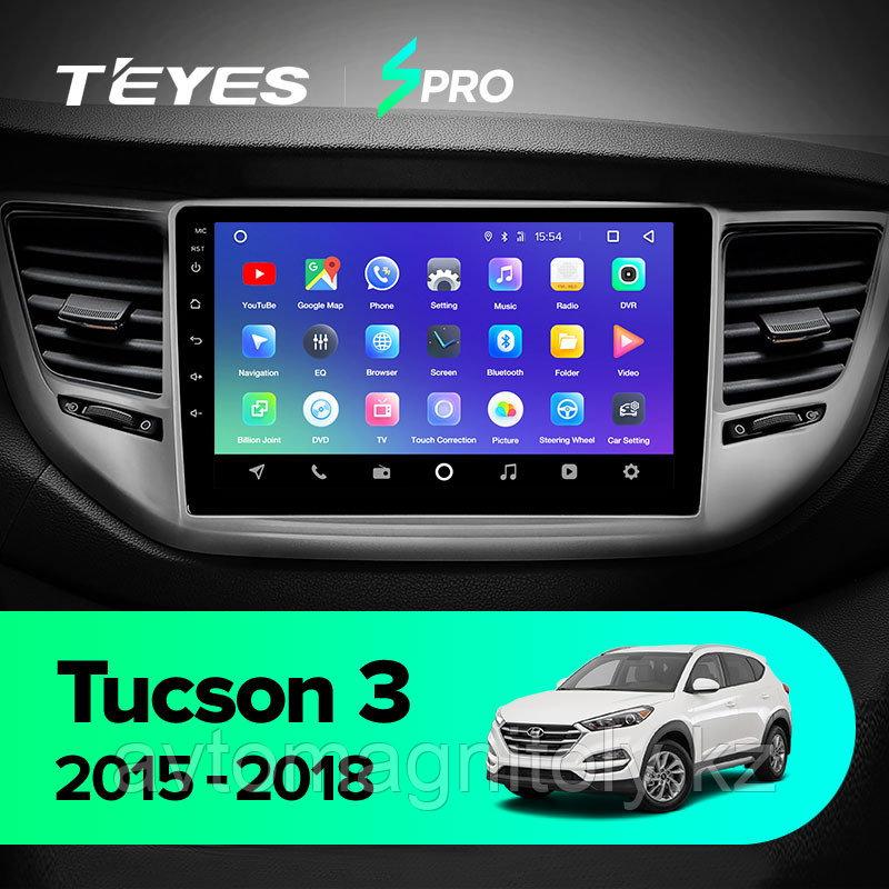 Магнитола Teyes SPRO для Hyundai Tucson 2016-2018