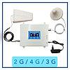 Усилитель сотового сигнала и интернета для мобильных телефонов 4G, 3G, 2G.