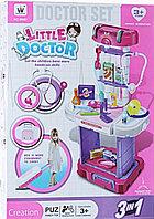 Набор Little Doctor Маленький Доктор с чемоданом, фото 1