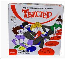 Твистер настольная игра для всей семьи 27*27 см