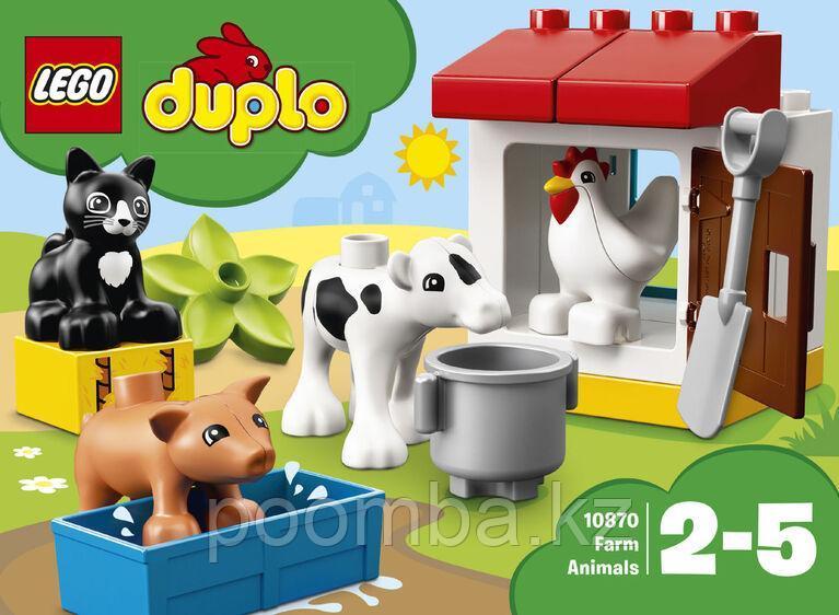 Конструктор LEGO DUPLO - ЛЕГО ДУПЛО Ферма: домашние животные