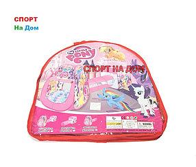 """Детский домик игровой с тоннелем """"My little Pony"""" (в сумке)"""