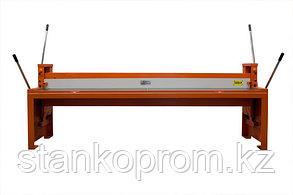 Гильотина ручная STALEX Q01-1.25х2000