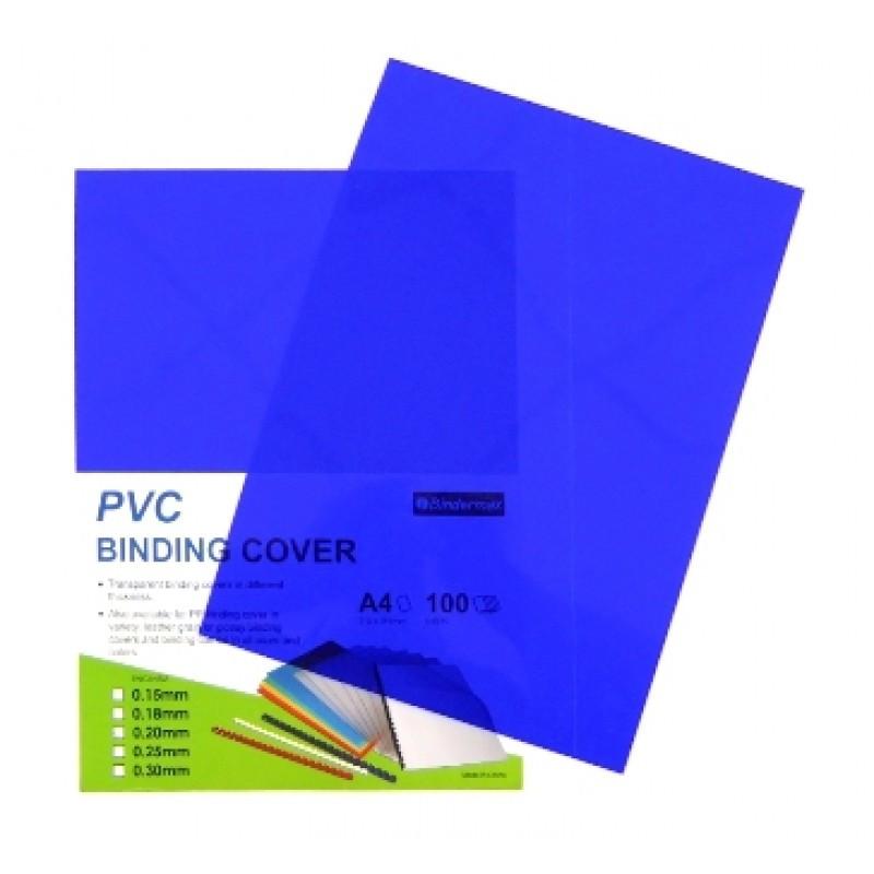Обложка ПВХ прозрачная глянец iBind А4/100/150mk синяя