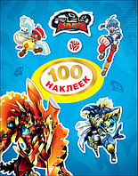 Инфинити Надо 37123 100 наклеек (синяя) Infinity Nado