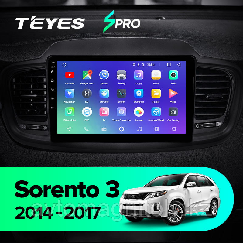Магнитола Teyes SPRO для Kia Sorento Prime 2015-2020