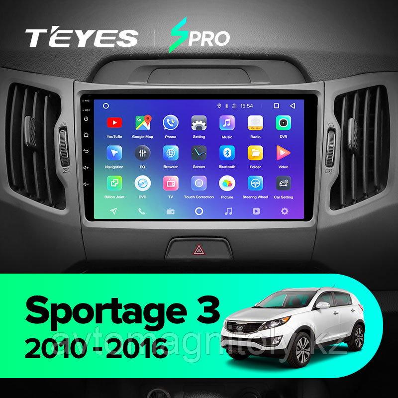 Магнитола Teyes SPRO для Kia Sportage 2011-2015
