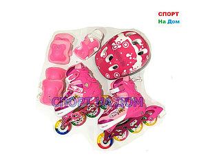 Детские роликовые коньки MIQI набор (коньки, защита, шлем) размер M