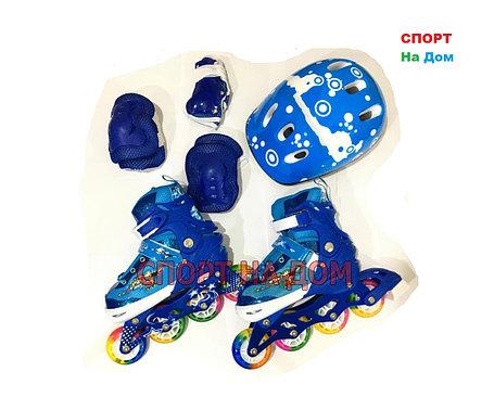 Детские роликовые коньки MIQI набор (коньки, защита, шлем) размер M, фото 2