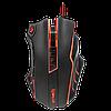 Проводная игровая мышь Redragon Titanoboa 2