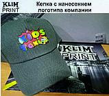 Кепки с логотипом компании купить, черного  цвета, фото 2