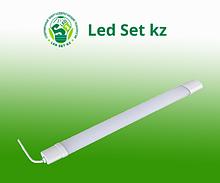 Светильник LED GCT4 45W/42,8W 1500мм 6500К 4430Лм IP65