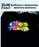 Футболки с логотипом компании в Алматы, фото 2