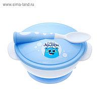 Набор детской посуды «Сладкий малыш», 3 предмета: тарелка на присоске, крышка, ложка, цвет голубой