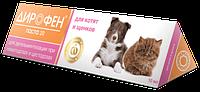 Дирофен Паста 20 для котят и щенков, 10 мл