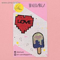 Нашивки с пайетками #LOVE, 11 × 18 см