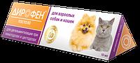 Дирофен Паста 60 для кошек и собак, 10 мл