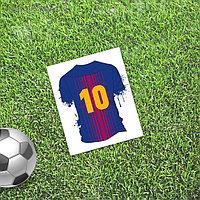 Открытка мини формата одинарная «Лучший», футбол, 9 х 10 см