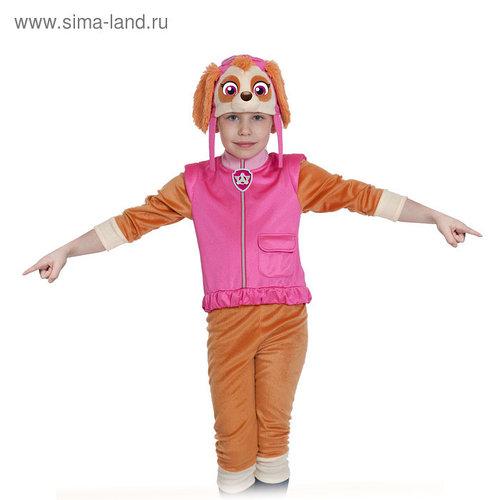 Карнавальный костюм «Скай», куртка, бриджи, маска, р. 28-30, рост 104-110 см