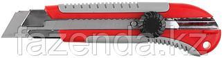 Нож Зубр 25 мм