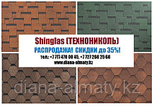 Битумная черепица (Shinglas) Шинглас Технониколь +77075705151