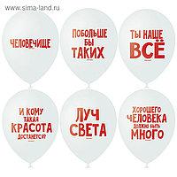 """Шар латексный 12"""" «Хвалебные шары"""" пастель, 2 ст., набор 50 шт, цвет белый"""