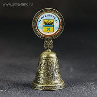 Колокольчик со вставкой «Оренбург»
