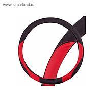 Оплетка кожаная, L черная Skyway, с красными вставками S01102296