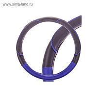 Оплетка Skyway, кожаная, размер L, черная, с синей вставкой и полосками