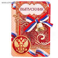Колокольчик на открытке «Успехов тебе, выпускник!», d=2,6 см