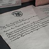 Именное письмо из Хогвартса, фото 3