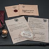 Именное письмо из Хогвартса, фото 4