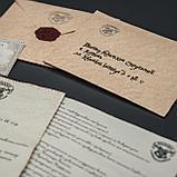 Именное письмо из Хогвартса, фото 6