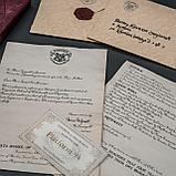 Именное письмо из Хогвартса, фото 7