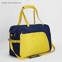 Сумка спортивная, отдел на молнии, 2 наружных кармана, длинный ремень, цвет синий/жёлтый