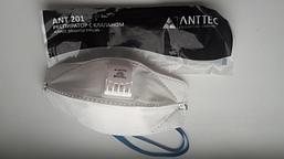 Респиратор ANT-201 Anttec FFP2