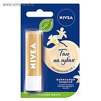 Бальзам для губ Nivea «Ванильный поцелуй»