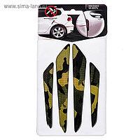 Накладка на дверь автомобиля защитная «Хакки», 4 шт