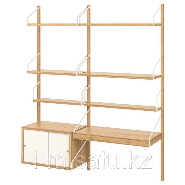 СВАЛЬНЭС Рабочее место – комбинация, бамбук, белый, 150x35x176 см