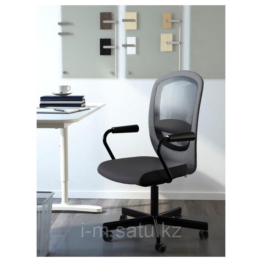 ФЛИНТАН / НОМИНЕЛЬ Вращающееся легкое кресло, серый