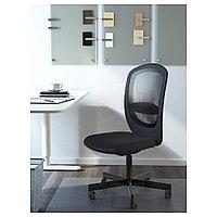 ФЛИНТАН Рабочий стул, Висле черный