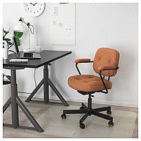 АЛЕФЬЕЛЛЬ Рабочий стул, Гранн золотисто-коричневый, Гранн золотисто-коричневый