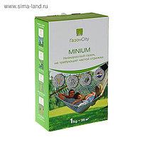 Семена газонной травы Minium, 1 кг